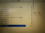 2014-04-05 07.53.10.jpg