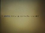 2014-04-05 08.18.32.jpg