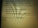 2014-04-05 08.23.57.jpg