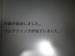 2014-04-06 09.01.46.jpg