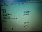 2014-08-05 13.36.17.jpg