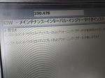 2014-08-06 09.22.00.jpg