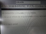 2014-08-06 10.02.44.jpg
