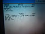 DSC00240.JPG