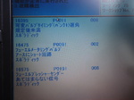 DSC00475.JPG