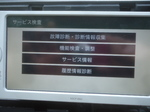 DSC01009.JPG