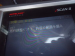 DSC01022.JPG