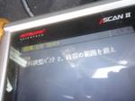 DSC01023.JPG