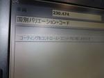 DSC08326.JPG
