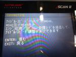DSC09103.JPG