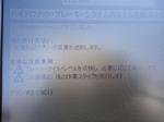 DSC09277.JPG