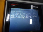 DSC09332.JPG