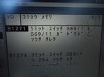 DSC09538.JPG