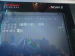 DSC09837.JPG
