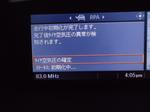 DSC09880.JPG