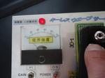DSC09932.JPG