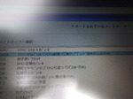 IMGP0366 (1).JPG