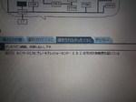 IMGP0548.JPG
