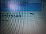 IMGP0622.JPG