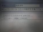 IMGP0800.JPG