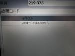 IMGP0802.JPG
