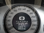 IMGP1350.JPG