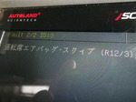 IMGP1575.JPG