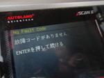 IMGP2170.JPG