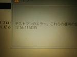 2014-04-05 08.05.30.jpg
