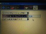 2014-04-05 08.21.43.jpg