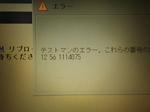 2014-04-05 09.25.11.jpg