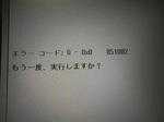 2014-04-05 20.13.27.jpg
