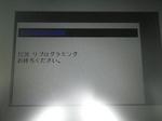 2014-04-06 08.56.39.jpg