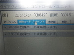 2014-04-21 15.38.52.jpg