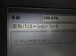 2014-08-06 09.32.09.jpg