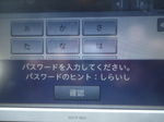 DSC01005.JPG