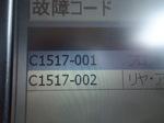 DSC01532.JPG
