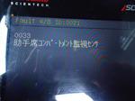 DSC07031.JPG