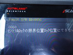 DSC07032.JPG