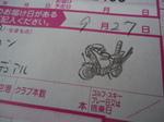 DSC08821.JPG