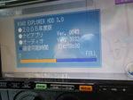 DSC08867.JPG