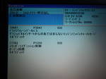 IMGP0282.JPG