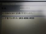IMGP0461.JPG