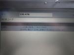 IMGP0569.JPG