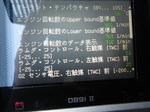 IMGP2183.JPG